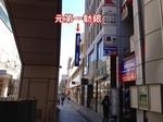 09橋本2.jpg